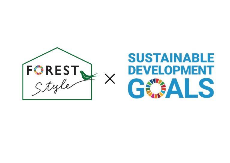 フォレスト・オオモリは「SDGs」に取り組んでいます。